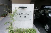 th_garasu-meiban.jpg