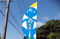 th_kotobuki2.jpg