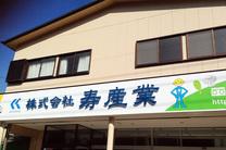th_kotobuki3.jpg