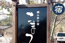 sign_o_01_th.jpg