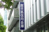 sign_o_02_th.jpg